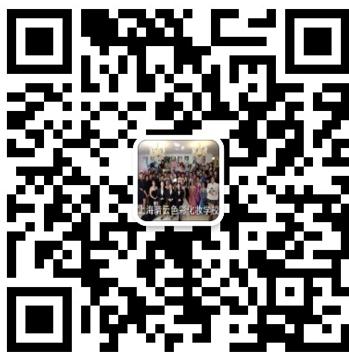 上海化妆造型培训学校,阆中化妆培训上海专业化妆学校 新闻中心 第11张